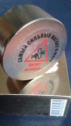 продам неодимовый магнит 45-25